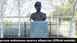 Фото: Оренбургское войсковое казачье общество