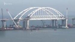 Когда достроят Керченский мост? – мнение крымчан (видео)