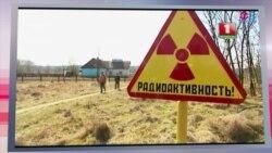 СМОТРИ В ОБА. Чернобылю 30 лет: жертвы, политика, перспективы