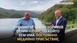 """""""Добре ли е?"""". Борисов в джипката на живо във фейсбук"""