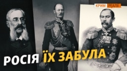 Герої Росії не потрібні Криму (відео)