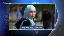 Видеоновости Кавказа 7 мая