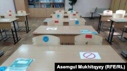 Дежурный класс в гимназии № 67 в Нур-Султане. 27 августа 2020 года.