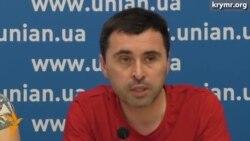Правозахисники про порядок в'їзду до Криму (відео)