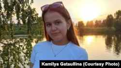 Камилә Гатауллина