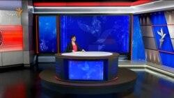پنج دقیقه با خبر؛ ۲۵ آذر ۹۸