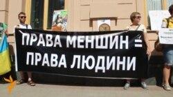 У Києві протестували проти гомофобії