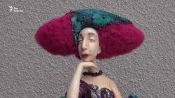 Кукла как искусство