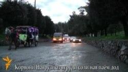 «Корвони наврӯзӣ» дар шаҳри Душанбе
