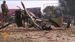 Seven Afghan Soldiers Killed In Kabul Blast