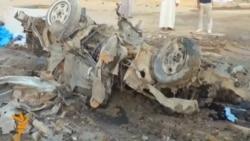 Dozens Killed In Car Bombings In Baghdad