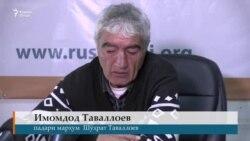 Имомдод Таваллоев: Шӯҳрат наметавонист худкушӣ кунад