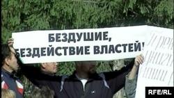 Салықты төмендетуді талап еткен кәсіпкерлер Петропавловск әкімдігінің алдында наразылық шарасын өткізіп тұр. 30 маусым 2009 жыл. (Көрнекі сурет)