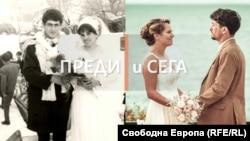 Снимки от сватбите на Николина и Богомил (вляво) и на Яна и Манол