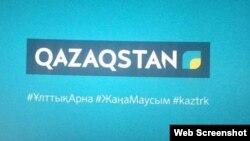 Gazak telekanalyny[ logosy