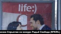 «Беларускі трэш. Частка 4