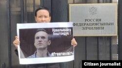 Навальнийни қўллаб пикет ўтказган фаол Умай Ариқова, Бишкек, 2021 йил 21 апрели