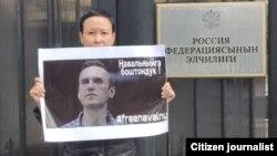 Активистка Умай Арыкова на пикете в поддержку Алексея Навального.