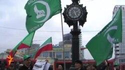 Милли оешмалар Татарстан контституциясе көнен бәйрәмен итте