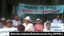 Мешканці різних областей України протестують проти діяльності птахофабрик, що шкідливо впливають на здоровя та екологію