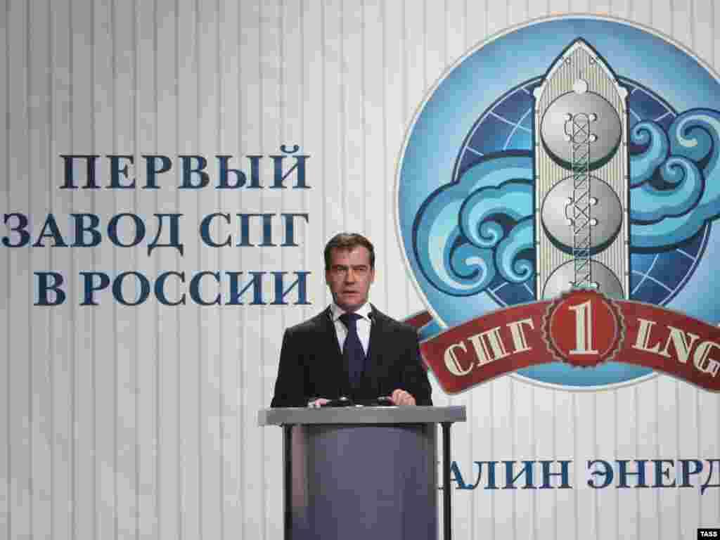 Дмитрий Медведев на открытии первого в России завода по сжижению природного газа