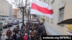 Ілюстрацыйнае фота. «Марш недармаедаў» у Менску 15 сакавіка