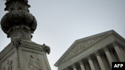 Vedere a Curții Supreme de Justiție la Washington