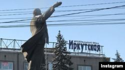 Greetings from Irkutsk!