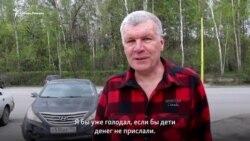 "Жители Сибири о месяце жизни в режиме ""самоизоляции"""