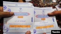 Buletine de vot în alegerile prezidențiale iraniene, 19 mai 2017