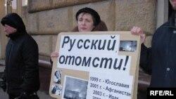Пикет против НАТО был согласован с московскими властями