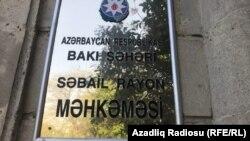У здания Сабаилского районного суда Баку.