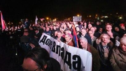 Protest opozicije u Banjaluci, 26. 12. 2019.