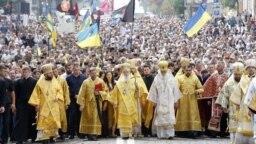 Хросны ход Украінскай праваслаўнай царквы Кіеўскага патрыярхату, архіўнае фота