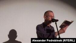 Концерт в поддержу Сенцова, Москва, 6 июля 2018 года