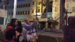 Анти-владин протест во Скопје