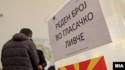 Државната изборна комисија (ДИК) со жребување го одреди редоследот на гласачкото ливче за предвремените парламентарни избори.