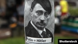 Плакат в Праге. 2014 г.