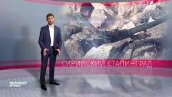 Настоящее Время. Неделя с Тимуром Олевским. 7 августа 2016