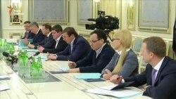 Порошенко закликав парламент проголосувати за зміни до закону про електронні декларації (відео)