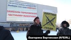 Участники пикета в Иркутске