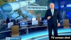 """""""Россия сегодня"""" պետական լրատվական գործակալության գլխավոր տնօրեն Դմիտրի Կիսելյով, արխիվ"""