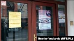 Visoka škola za menadžment i ekonomiju, Kragujevac