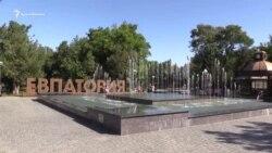 Последние теплые дни в Евпатории (видео)