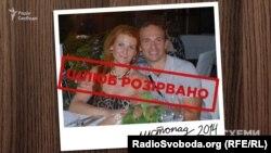Світлана та Артур Ємельянови розлучились восени 2014 року