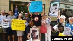 Акція на підтримку Савченко у Сіднеї