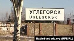 Украина, Донецкая область, Углегорск