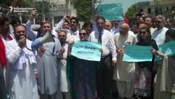 Pashtuns Protest Stereotypes On Pakistani TV