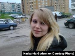 Надежда Гудзенко