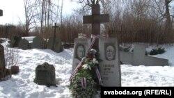Помнік Антону і Івану Луцкевічам